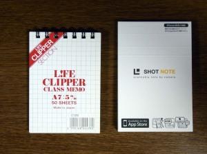 L!FE CLIPPER CLASS MEMO A7 と KING JIM SHOT NOTE S size