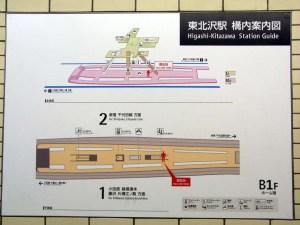 Higashikitazawa4