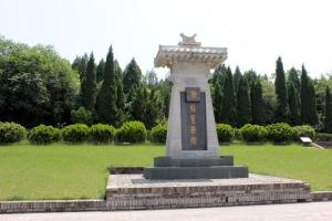 秦始皇帝陵