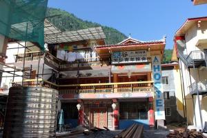 米谷国际青年旅舍