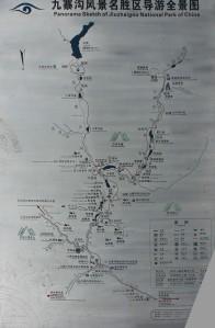 九寨沟风景名胜区导游全景图