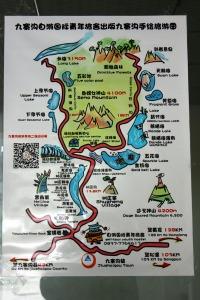 九寨沟口旅游客运中心