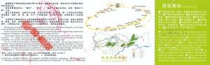 碧峰峡风景区门票