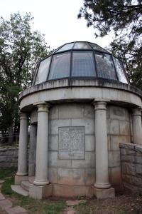 Persival Lowell's Mausoleum