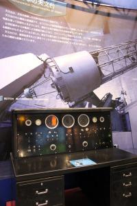 188cm望遠鏡制御卓