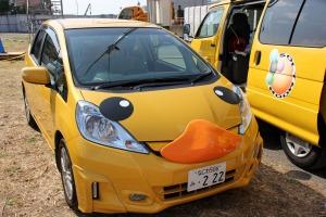 Rubber Duck Car