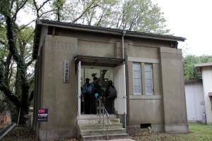 子午儀資料館