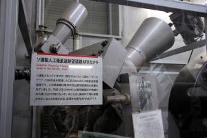 ソ連製人工衛星追跡望遠鏡AFUカメラ