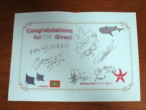 Congrat for 200 Dives