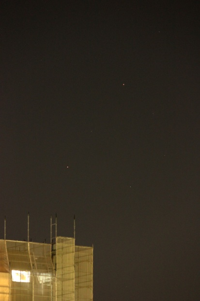 Antares & Mars