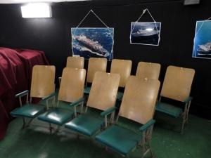 リクライニング座席