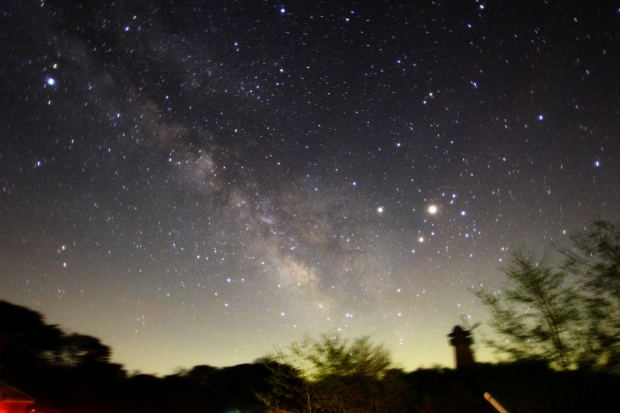 Milkyway, Saturn, Mars and Antares