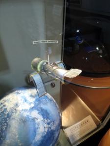 ハッブル宇宙望遠鏡