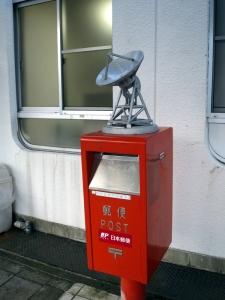 水沢駅前のポスト