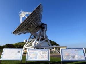 国立天文台VERA入来観測所