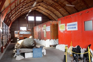 南極越冬隊資料展示コーナー