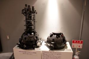 GOTO GX-10-T