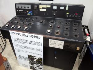 五藤光学 M-1 コンソール