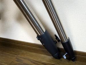 Tripod Legs: AVX & NexStar SE